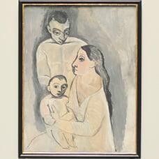 Hombre, mujer y niño