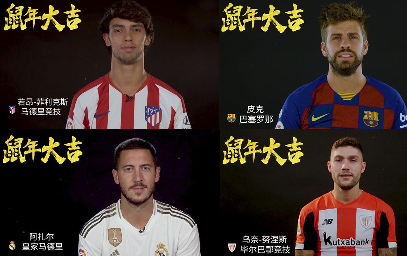 Así han felicitado los jugadores de LaLiga el Año Nuevo Chino